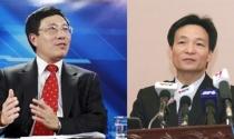 Sắp có hai Phó Thủ tướng mới