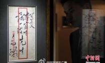 Bì thư Mao Trạch Đông gửi cha Bạc Hy Lai được đấu giá 1 triệu USD