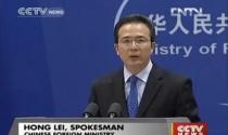 """Trung Quốc cảnh báo Nhật, Mỹ """"đứng ngoài"""" tranh chấp Biển Đông"""
