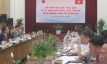 """Việt - Nhật """"họp kín"""" về chống tham nhũng vốn ODA"""