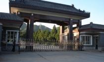 """""""Đệ nhất nhà tù"""" Trung Quốc đang đợi Chu Vĩnh Khang"""