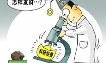 Nhà khoa học Trung Quốc cũng 'sa lưới' chống tham nhũng