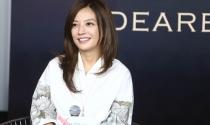 Vợ chồng Triệu Vy đầu tư 400 triệu USD vào Alibaba