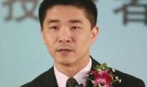 CEO ngân hàng bị bắt gây rúng động phố Wall Trung Quốc