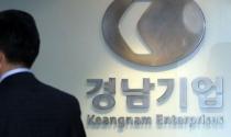 Keangnam: Nổi tiếng, tai tiếng và cái chết cận kề