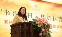 Từ thiên kim tiểu thư thành người phụ nữ giàu nhất Trung Quốc