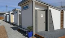 Những ngôi nhà tí hon cho người vô gia cư Mỹ tự cách ly