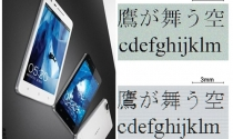 Oppo Find 5 gây sốc với màn hình 5 inch nét nhất