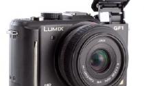 Độ nét cao với máy ảnh Panasonic GF1