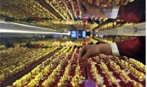 HSBC: Giá vàng sẽ đạt trên 1.900 USD/ounce vào cuối năm