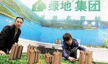 Năm 2014: Trung Quốc mạnh tay đầu tư vào bất động sản Anh