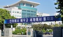 Săn nhà ở Seoul, Hàn Quốc: Khó!