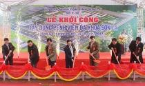 Sơn La xây bệnh viện 1.500 tỷ với 550 giường