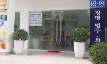 """Hoàng Kim Land bị tố vẽ dự án """"ma"""" tại Bình Chánh"""