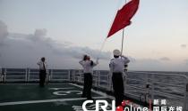 Hải tuần Trung Quốc chào cờ trái phép ở Đá Tư Nghĩa, Trường Sa