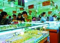 Nâng thuế suất xuất khẩu vàng, có khả thi?