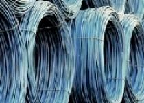 Tháng 4/2011: Thép Hoà Phát vượt con số kỷ lục 70.000 tấn