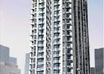 Nhà Đà Nẵng: Góp vốn 51% đầu tư dự án Felicity Tower