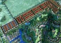 Sắp mở bán dự án Đô thị Núi Hầm Vàng giá 3,6tr/m2