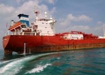 Ông chủ chuỗi dự án The EverRich lấn sân sang lĩnh vực vận tải biển