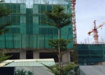 Hoàng Anh Sài Gòn kỷ niệm 5 năm thành lập