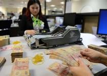 Làng ngân hàng lại rục rịch những cuộc hôn nhân nội - ngoại