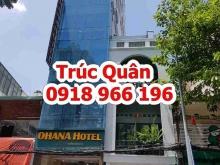 Cần bán nhà mặt tiền đường Lê Lai, Phường Bến Thành, Quận 1(4x16m) 5 tầng. Giá 36 tỷ TL 0918 966 196