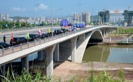 Khánh thành cầu, đường dẫn hơn 800 tỷ nối Quảng Ninh với Quảng Tây (Trung Quốc)