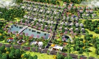 Dự án Bảo Lộc Sun Valley Lâm Đồng