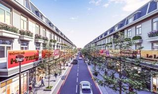 Dự án Đại Phát Mall Town Bình Dương