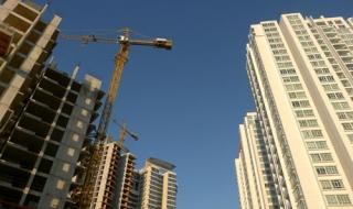 Người mua nhà thiếu thông tin tại các dự án thế chấp ngân hàng