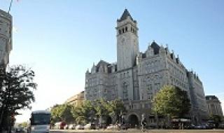 Khách sạn Trump - Địa điểm lý tưởng quan sát lễ nhậm chức Tổng thống Mỹ