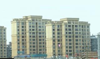 Giá nhà ở Trung Quốc duy trì ổn định trong tháng 5