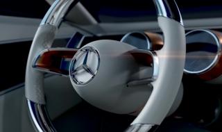 Mercedes-Maybach trình làng Concept siêu sang vào ngày 20/8 tới