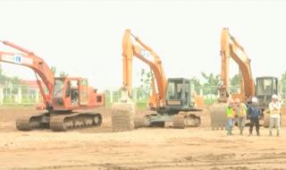 HoREA kiến nghị thay đổi ngay chính sách thu tiền sử dụng đất
