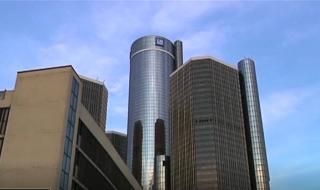 New York sắp có khu nhà cao nhất thế giới