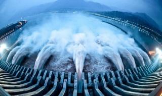 Nhìn ra thế giới: Đập thủy điện lớn nhất thế giới -  đập Tam Hiệp, Trung Quốc