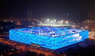 Nhìn ra thế giới: Trung tâm thể thao dưới nước Beijing Water Cube, Trung Quốc
