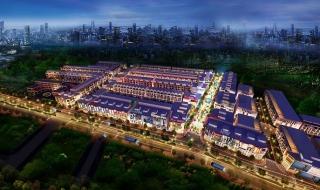 Dự án khu phức hợp LIC City