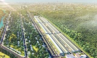 Dự án khu đô thị Megacity Kon Tum