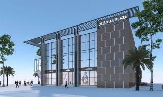Dự án Trung tâm thương mại Xuân An Plaza