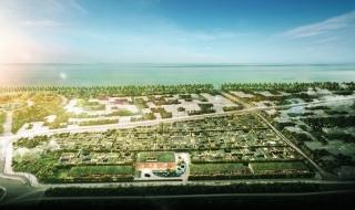 Dự án Wyndham Garden Phú Quốc