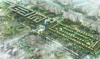 Dự án FLC La Vista Sadec Đồng Tháp