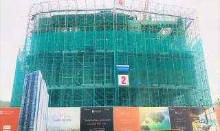 Tiến độ dự án À La Carte Halong Bay Quảng Ninh tháng 3/2021