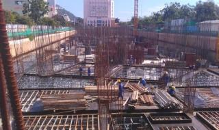 Tiến độ dự án I-Tower Quy Nhơn tháng 5/2021
