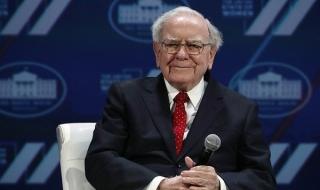 """Luôn """"nói không"""" với đấu giá cổ phần, Warren Buffett bỏ qua 4 thương vụ khủng"""
