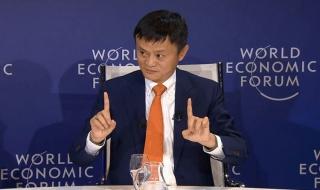 Lời khuyên của tỷ phú Jack Ma cho từng độ tuổi