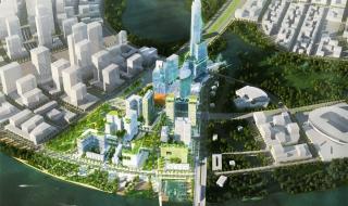 Tập đoàn Lotte ký hợp đồng thực hiện dự án Eco Smart City
