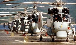Uy lực sát thủ săn ngầm Ka-28 mà Việt Nam sở hữu