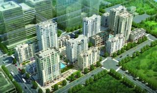 Ngày 9/12/2012: Chào bán giai đoạn 2 Star Hill